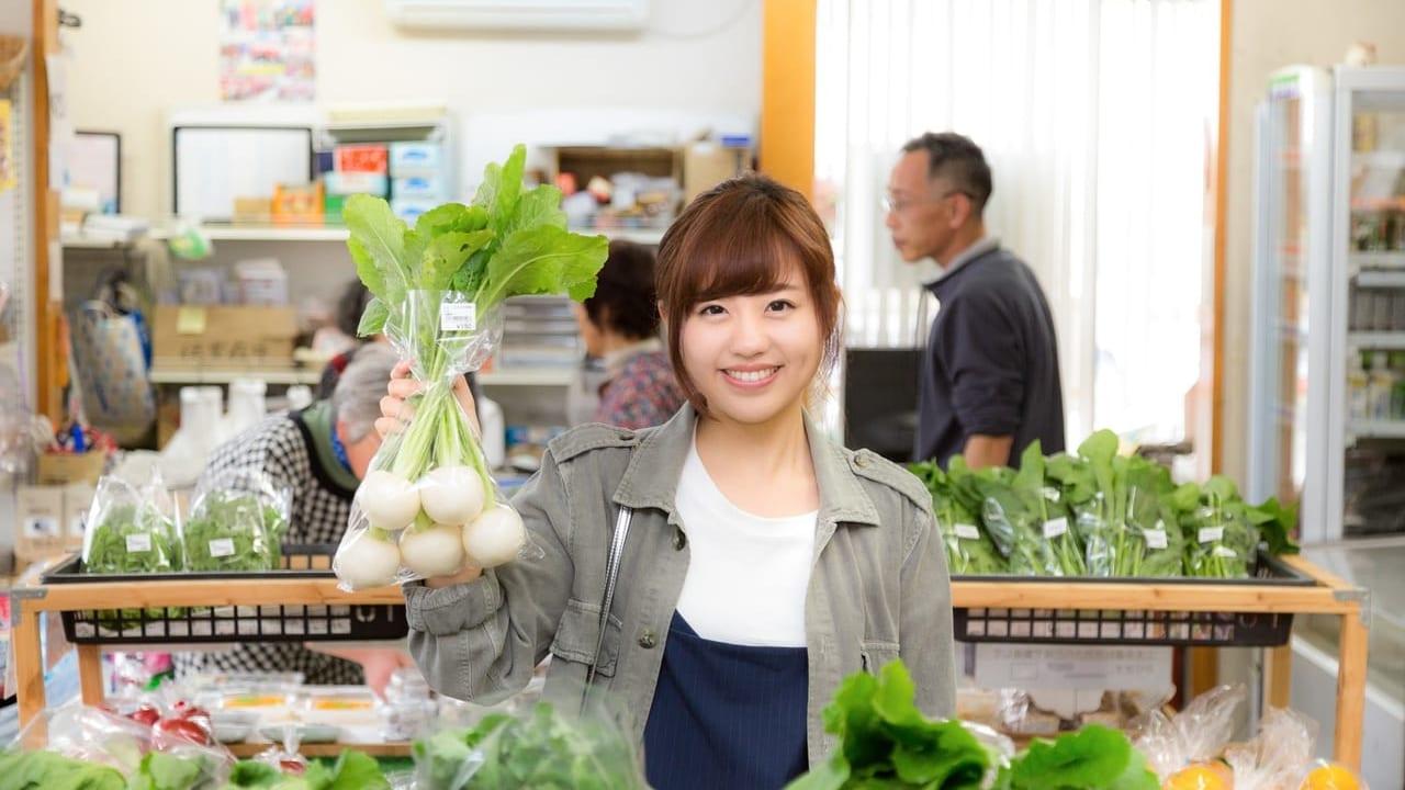 野菜直売のイメージ画像