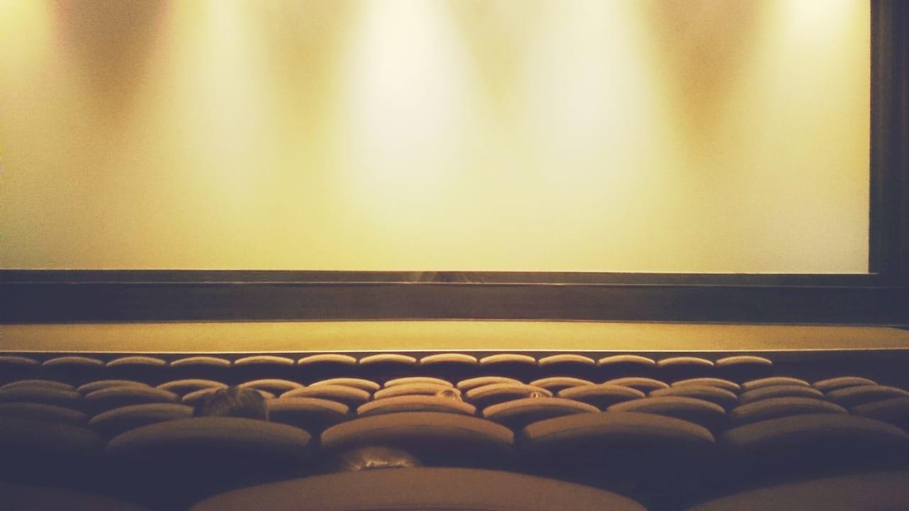 映画館の参考画像